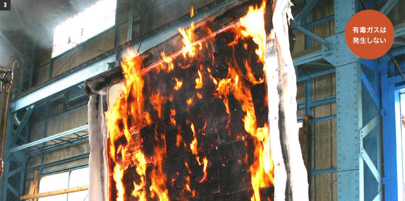 ECOボードの防火試験風景